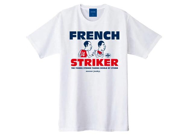 サッカージャンキー:FRENCH STRICKER 半袖TEE
