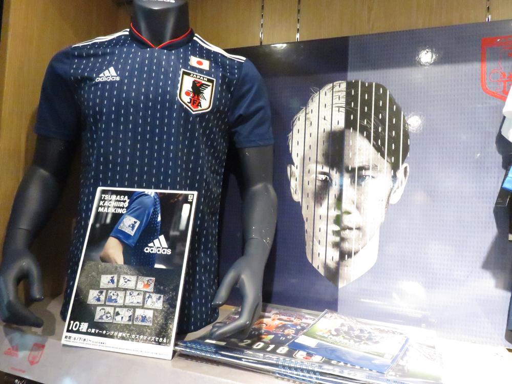 サッカー日本代表ワールドカップ2018