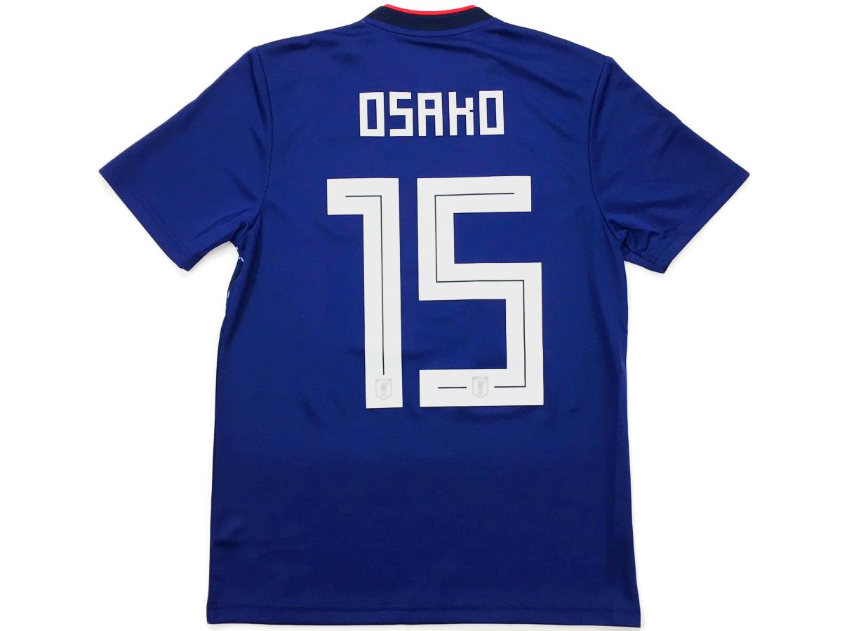 サッカー日本代表 2018 ホーム レプリカユニフォーム 半袖 背番号15 大迫