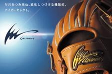 baseballmario_information_eyecatching
