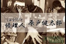 baseballmario_syurinin_harato__eyecatching