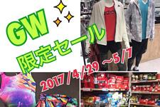 ikeburo_camp0429