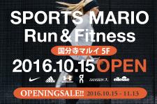 runfitness_kokubunji_open_eyecatching.jpg