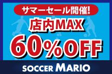 soccermario_shimokitazawa_2016summersale_yecatching