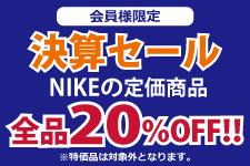 soccermario_shimokitazawa_kessansale_yecatching