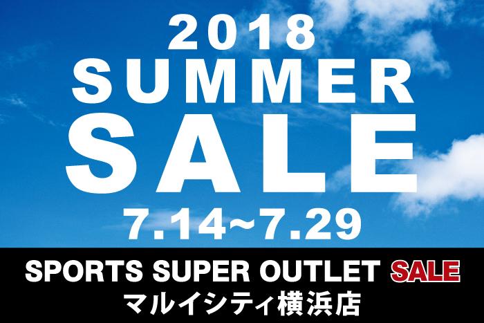 75afd1c6f61ab スポーツスーパーアウトレットセール マルイシティ横浜店 サマーセール 開催致します!!