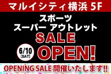 sposupoutsale-yokohama_open_eyecatching