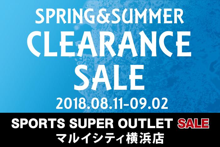 b63960a61fd01 スポーツスーパーアウトレットセール マルイシティ横浜店 SPRING SUMMER CLEARANCE SALE 開催中です!!