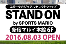 standon_shinjuku_open_eyecatching
