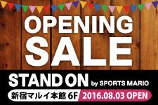 standon_shinjuku_openingsale_eyecatching