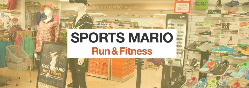 SPORTS MARIO Run&Fitness