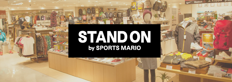STAND ON by SPORTS MARIO