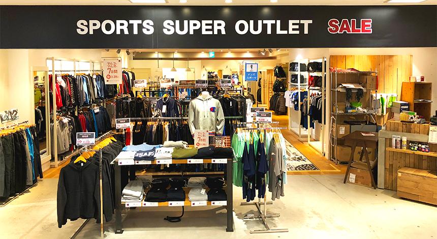 横浜店 | 石井スポーツ
